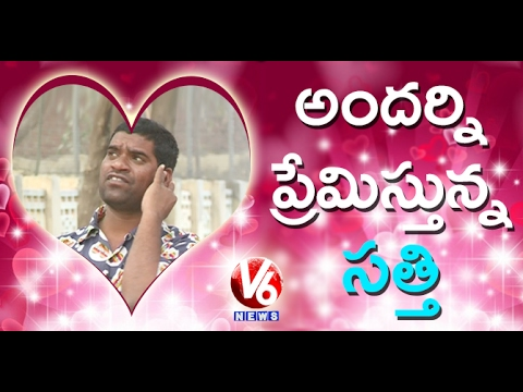 Bithiri Sathi Valentine's Day Celebrations | Satirical Conversation With Savitri | Teenmaar News