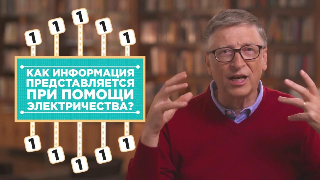 Введение в работу компьютера (видео 7)| Интернет | Программирование