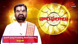Vaara Phalalu | June 28th to July 04th 2015 | Weekly Predictions 2015 June 28th to July 04th