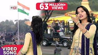 hum sabki shaan tiranga mansi singh desh mera mahan bhojpuri desh bhakti song 2017 new