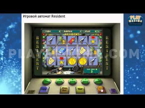 Список кращих онлайн казино