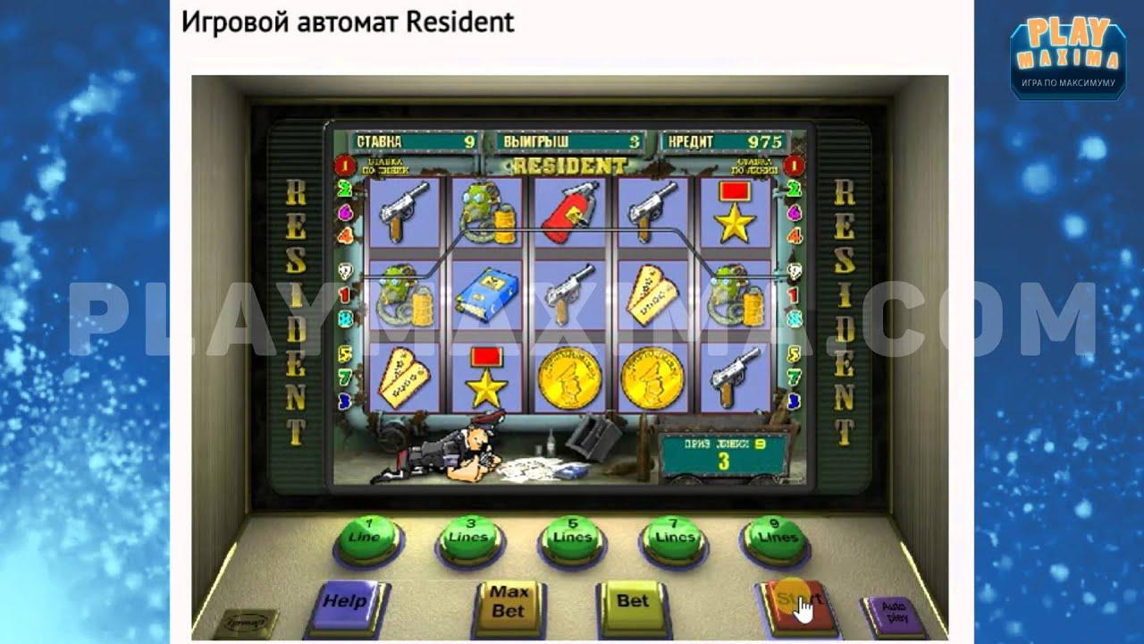 Ігровий автомат baccarat gold