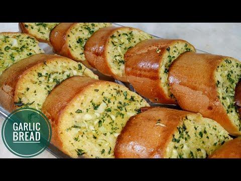 Garlic Bread Recipe | How To Make Garlic Bread | Garlic Bread
