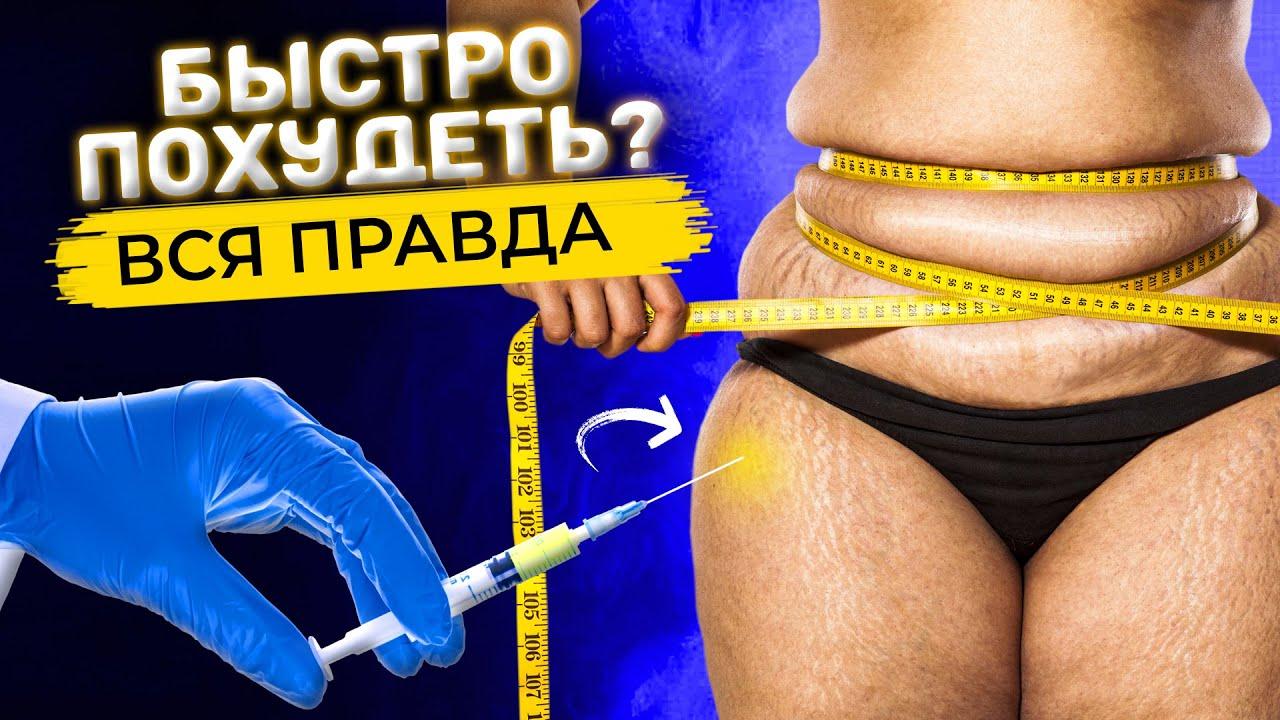 помогает ли гербалайф похудеть