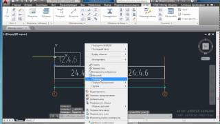 Как быстро создать любую строительную конструкцию с помощью AutoCAD и СПДС Graphics?