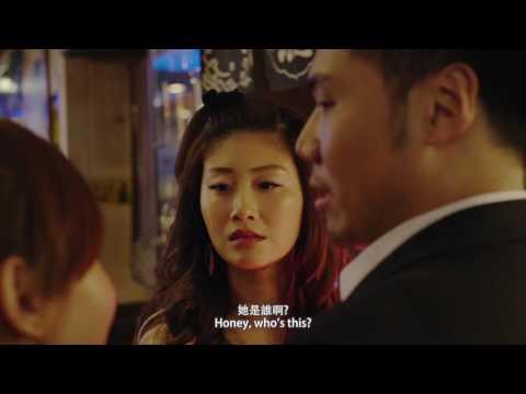 MIDNIGHT DANCE (Trailer)   Asian American International Film Festival 2016