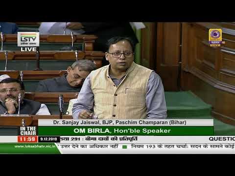 Question Hour : Lok Sabha Live -  9th December 2019
