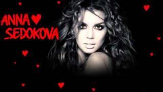 Анна Седокова - Кошка (Люби меня) (DJ Silver Fog Remix)
