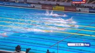 Чемпионат мира по водным видам спорта 2013  Плавание  Эстафета 4x100 м  кроль  Мужчины