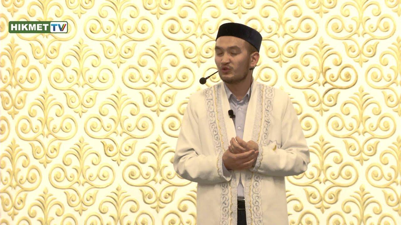 kunut-dubasi-tekst-kirgizcha