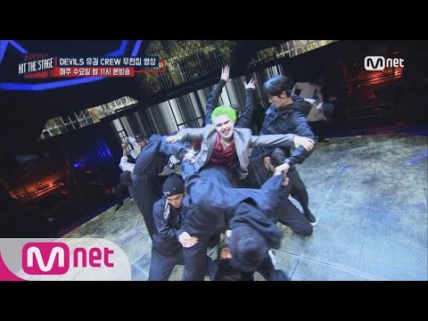 [Hit The Stage][Uncut] Block B U-Kwon x B.B Trippin, thrilling 'the Joker' 20160727 EP.01
