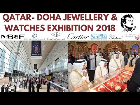 Doha Jewellery and Watches Exhibition 2018 DJWE VLOG Teaser PART 1