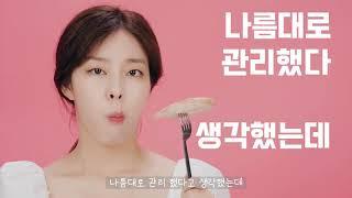 애터미 실크프로틴 헤어에센스 / 艾多美 美髮絲蛋白精華