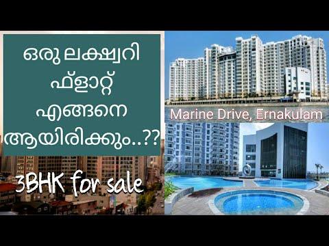 3BHK Luxury Flat for urgent Sale at Marine Drive, Kochi | Real Estate Kerala | Property Vlog #005