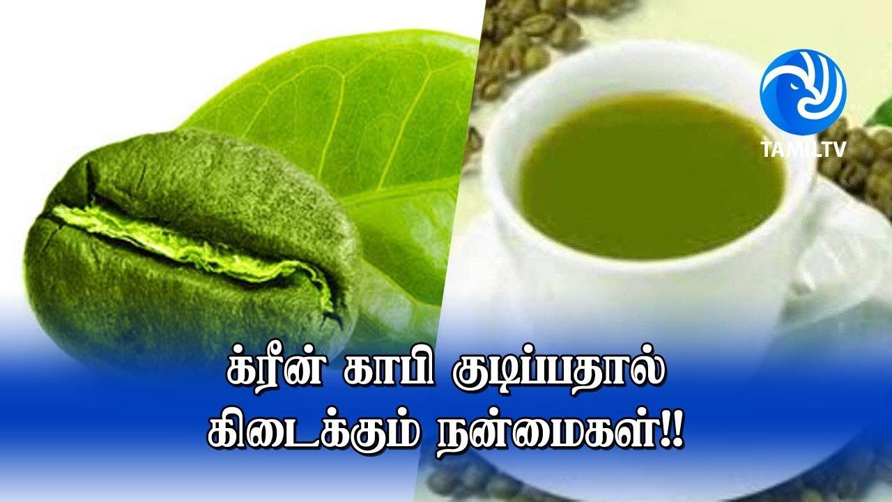 Khichdi recipe to lose weight photo 1