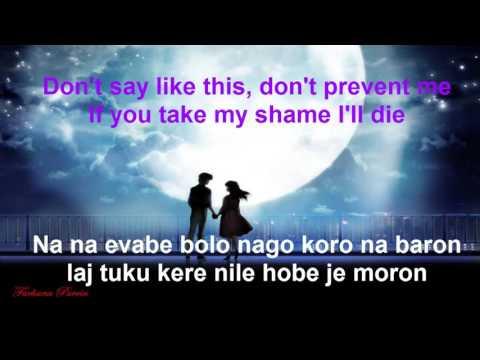 Ridoyer kotha - Habib ft. Nancy ( English + Bangla subtitle )