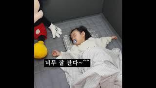 [광고] 알집매트 디즈니 아기범퍼침대와 함께하는 일상