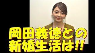 田畑智子、岡田義徳との新婚生活は「楽しいです」 『よしもと新喜劇映画...
