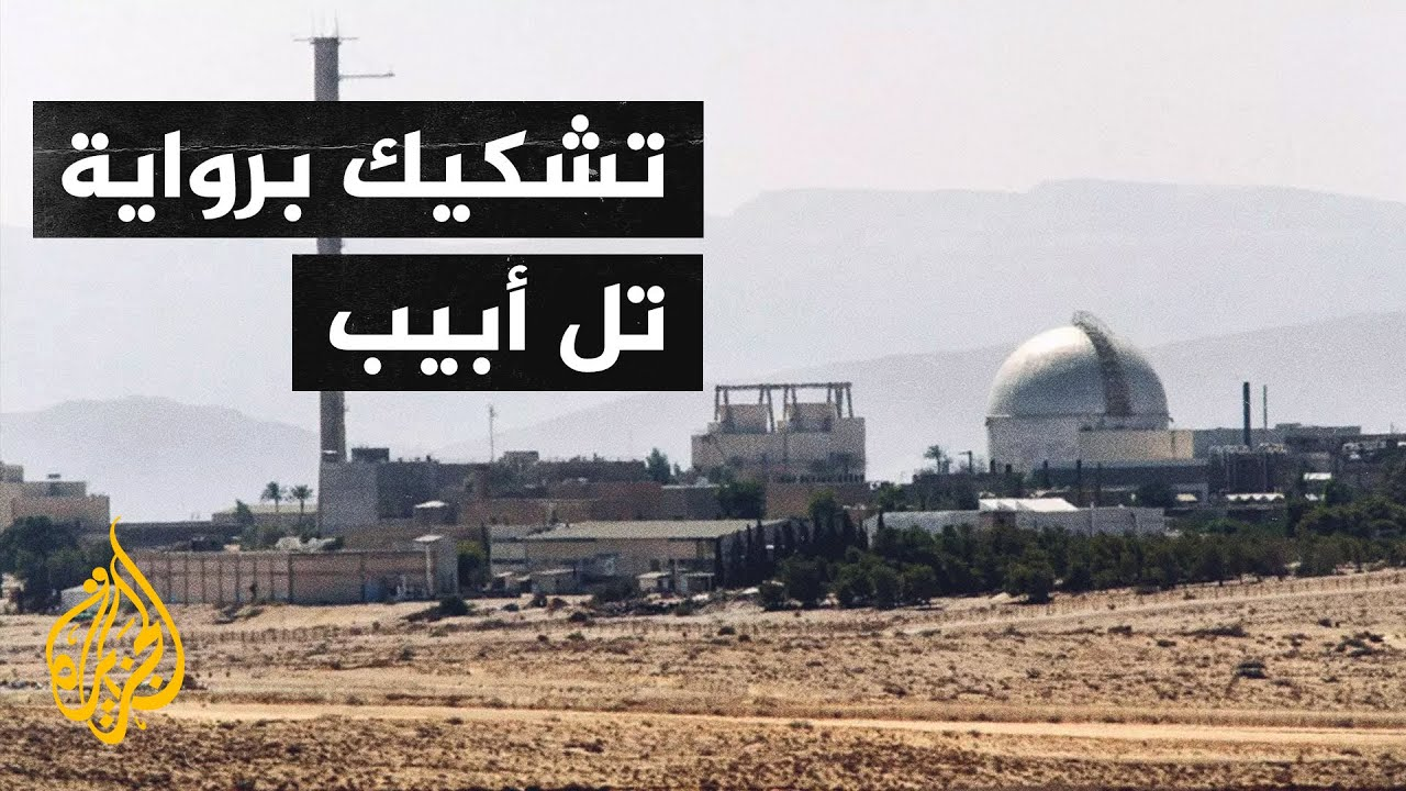 هل إيران من تقف خلف الصاروخ الذي أطلق من سوريا؟  - نشر قبل 2 ساعة