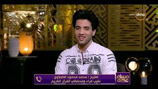مساء dmc  - مداخلة الشيخ | محمد محمود الطبلاوي | على الهواء مع اسامة كمال والمنشد محمود فضل