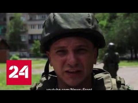 Милиция ЛНР сдерживает наступление ВСУ в районе села Желобок