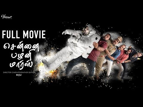 Chennai Palani Mars Full Movie HD | Praveen Raja | Vijay Sethupathi | MSK Movies