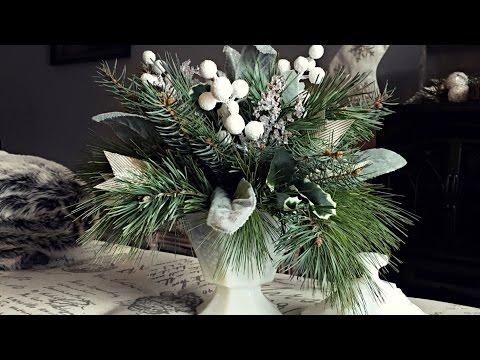 White & Gold Pine Christmas Centerpiece - Pine Floral Arrangement - Christmas Decorating