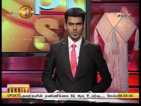 News 1st Prime time Sunrise Shakthi TV 6 45 AM 23rd May 2016