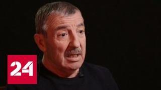 Экс-замглавы одесской милиции: бойню в Доме профсоюзов организовывали власти
