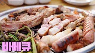 [찾아라어른맛집] 테라스 바베큐 / Korean muk…