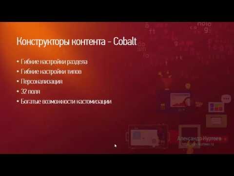[Часть 1] Топ платных расширения для Joomla
