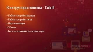 видео ТОП 10 Платные шаблоны Joomla 2016