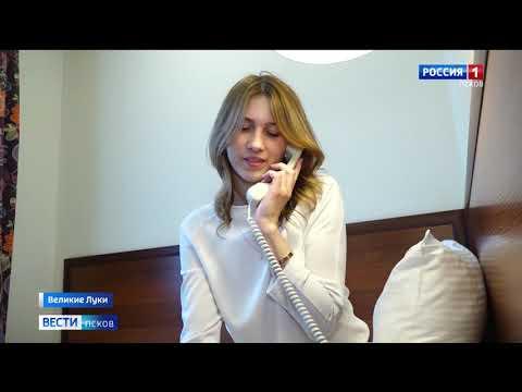 Вести-Псков 11.06.2020 14-30