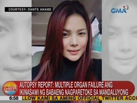 UB: Autopsy report: Multiple organ failure ang ikinasawi ng babaeng nagparetoke sa Mandaluyong