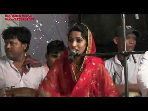 SHAHIN SABA BHARTHI