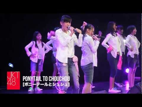Ponytail to Chouchou (Theater Version)