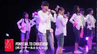 Download lagu Ponytail to Chouchou (Theater Version)