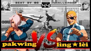 Yzkof King of Fighters 2002 | pakwing VS 云轩阁、另★类 | FT10[2019-03-01]
