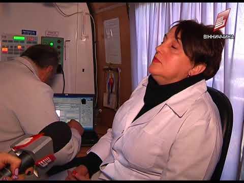 ТРК Вінниччина: Безкоштовний флюорографічний огляд до дня бородьби з туберкульозом 22 03 2018