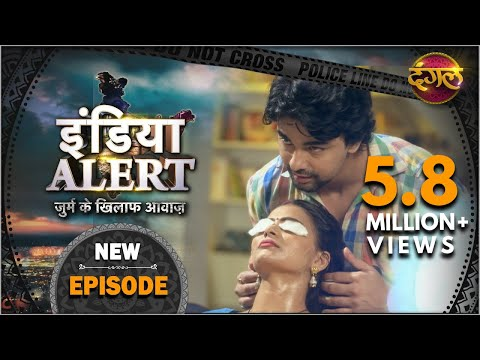 India Alert | New Episode 362 | Sweety Beauty Parlour ( स्वी