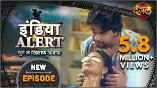 India Alert   New Episode 362   Sweety Beauty Parlour ( स्वीटी ब्यूटी पार्लर )   Dangal TV Channel
