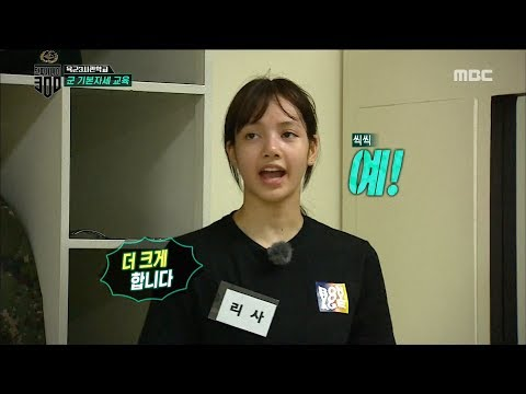 [HOT] Increasingly smaller voice,진짜 사나이 300 20180921