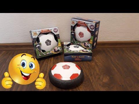 АЭРОМЯЧ для АЭРОФУТБОЛа из Фикс Прайс Play The Game Распаковка и обзор игрушек