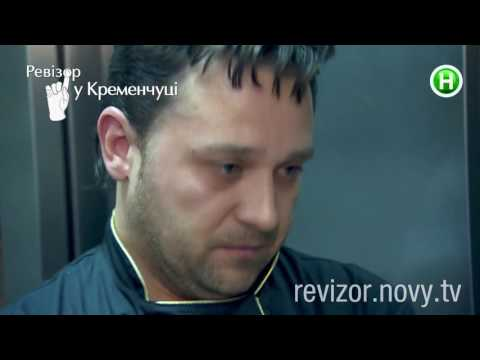 знакомство украина кременчуг