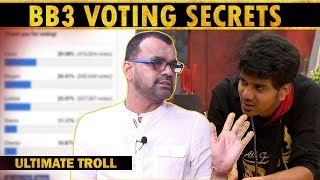 வெளிய ஆடி மாசம் Bigg Boss 3 உள்ள மார்கழி மாசம் Bigg Boss Actor Thadi Balaji Interview  TalksOfCinema