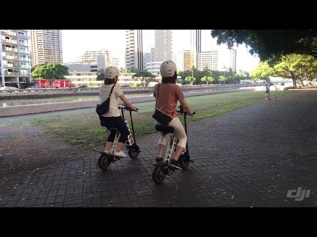 URB-E Hawaii Kakaako Ala Moana Park Ride 1/24/2020