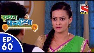 Krishan Kanhaiya - कृष्ण कन्हैया - Episode 60 - 21st September, 2015