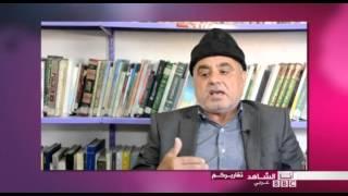 أنا الشاهد: مدرسة ذات قيمة تاريخية في محافظة الديوانية في العراق