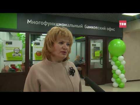 Открыт многофункциональный банковский офис в с/п Новопетровское