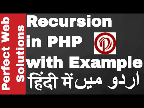 php tutorial for beginners in urdu: what is recursion in php   create recursive function in php